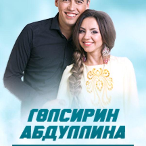 Телепередачу Шэп Чарт Абри Хабриев HD 2019 ВЫП 44 07 12 19 ...   600x600