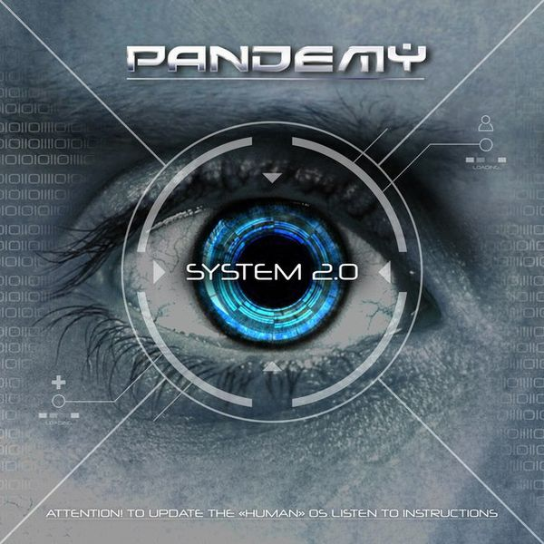 System 2.0 (EP)