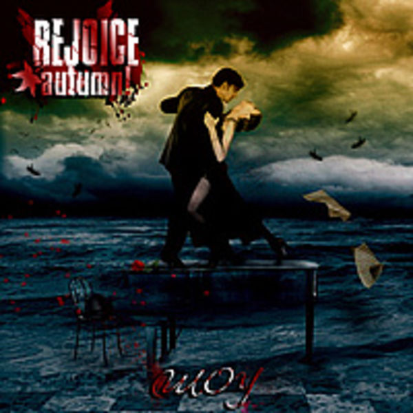 Rejoice Autumn! - шоу(single 2011)