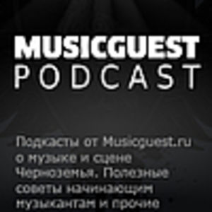Musicguest